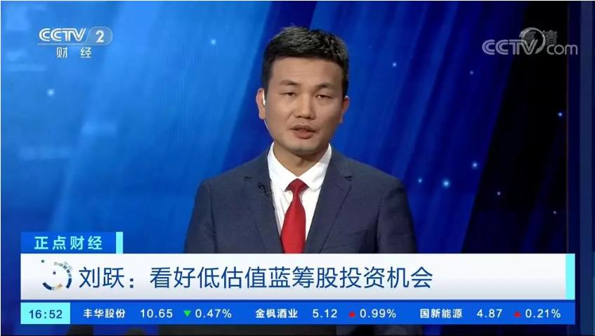 """""""市场在3100点附近有分歧,指数可能来回震荡""""1月10日,潮金投资总监刘跃,做客央视财经频道"""