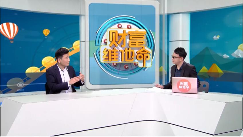 """""""买入科技股需关注疫情拐点信号"""",3月30日潮金投资总监刘跃,做客广东广播电视台"""