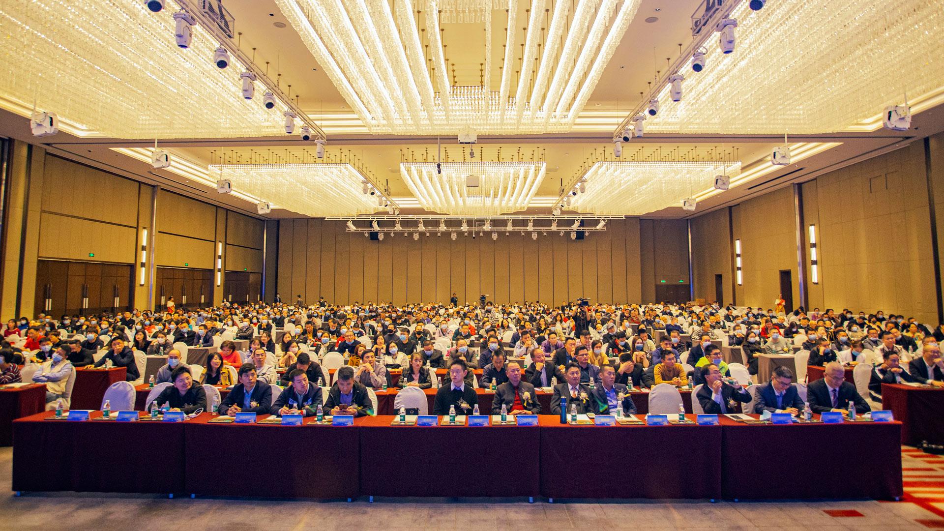 潮银聚·赢未来·2021年投资策略会