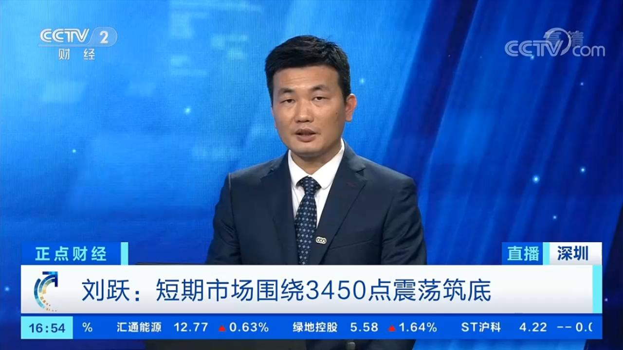 CCTV-2财经频道高清直播_CCTV节目官网_央视网1.mp4_20210417_155020390.jpg