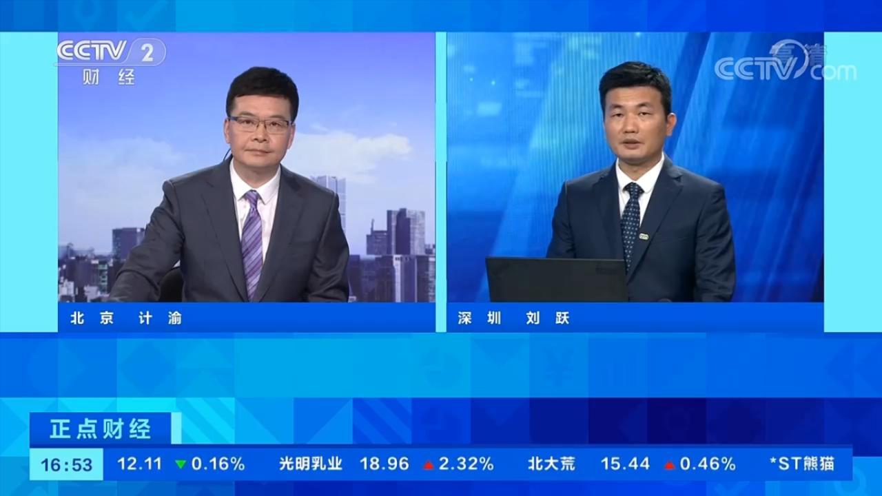 CCTV-2财经频道高清直播_CCTV节目官网_央视网1.mp4_20210417_155518449.jpg